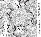 floral seamless pattern....   Shutterstock .eps vector #1080296213
