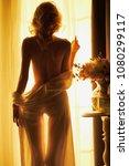 lifestyle art photo of... | Shutterstock . vector #1080299117