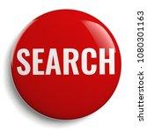 search button round icon... | Shutterstock . vector #1080301163