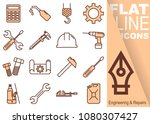 simple set of engineering and...   Shutterstock .eps vector #1080307427