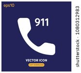 filled 911 call sign vector...