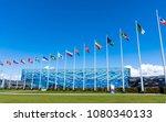 sochi  russia   may 16  2016.... | Shutterstock . vector #1080340133