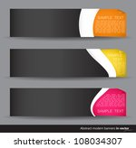 set of colorful horizontal... | Shutterstock .eps vector #108034307