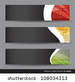 set of dark colorful horizontal ... | Shutterstock .eps vector #108034313
