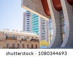 city buildings. baku. azerbaijan | Shutterstock . vector #1080344693