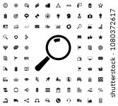 search icon illustration... | Shutterstock .eps vector #1080372617