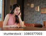 young happy woman sitting... | Shutterstock . vector #1080377003