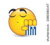 proud greek emoji isolated... | Shutterstock .eps vector #1080386147