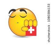proud swiss emoji isolated... | Shutterstock .eps vector #1080386153