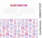 blood donation  charity  mutual ... | Shutterstock .eps vector #1080427247