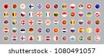 flags of the countries of...   Shutterstock .eps vector #1080491057