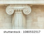 close up decorative detail of... | Shutterstock . vector #1080532517