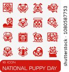 vector national puppy day icon... | Shutterstock .eps vector #1080587753