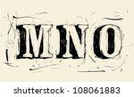 hand drawn grunge scribble... | Shutterstock .eps vector #108061883
