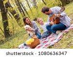 happy young couple enjoying... | Shutterstock . vector #1080636347