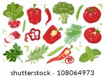 Hand drawn vegetables. Red and green. Vector. - stock vector