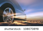 The automobile on a background of a nature - stock photo