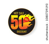 the set of hot sale 50  and... | Shutterstock .eps vector #1080739193