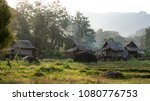 khmu village. the khmu are an... | Shutterstock . vector #1080776753