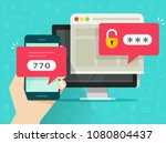 two step authentication vector... | Shutterstock .eps vector #1080804437