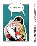 vecto lovers comic book... | Shutterstock .eps vector #1080809447