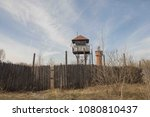 Observation Tower In An...
