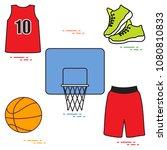 sports uniform and equipment... | Shutterstock .eps vector #1080810833
