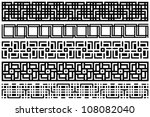 Set abstract seamless black and white pattern. Stripe  Stripe pattern. - stock vector