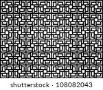 Seamless geometric pattern in op art design. Black and white vector illustration. Square. - stock vector