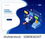 isometric online language... | Shutterstock .eps vector #1080836207