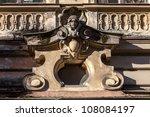 fragment of art nouveau... | Shutterstock . vector #108084197