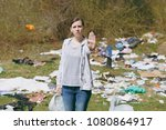 young upset concerned woman in... | Shutterstock . vector #1080864917