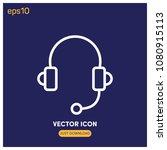 headphone vector icon...