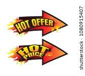 the set of hot price. hot offer ... | Shutterstock .eps vector #1080915407