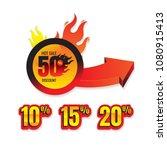 the set of hot price. hot offer ... | Shutterstock .eps vector #1080915413