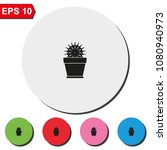cactus flat round colorful... | Shutterstock .eps vector #1080940973