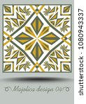 majolica ceramic tile in... | Shutterstock .eps vector #1080943337