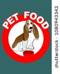 pet food red circle label with... | Shutterstock .eps vector #1080943343