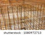 metal iron or steel rusty...   Shutterstock . vector #1080972713