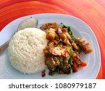 crispy fired pork with hot... | Shutterstock . vector #1080979187