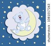 polar bear cub and a young... | Shutterstock .eps vector #1081017263