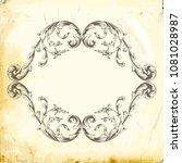 retro baroque decorations... | Shutterstock .eps vector #1081028987