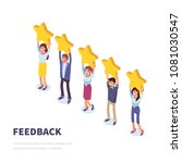 feedback or rating  concept... | Shutterstock .eps vector #1081030547