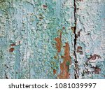 old cracked wall background.... | Shutterstock . vector #1081039997