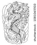 koi fish dot vector.dot art koi ... | Shutterstock .eps vector #1081065503