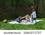 happy young family plays with a ... | Shutterstock . vector #1081071737
