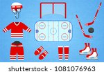 hockey equipment collection.... | Shutterstock .eps vector #1081076963