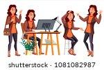 office worker vector. woman.... | Shutterstock .eps vector #1081082987