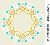 ramadan kareem creative islamic ...   Shutterstock .eps vector #1081088243