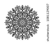 mandala tattoo design element.... | Shutterstock .eps vector #1081129007